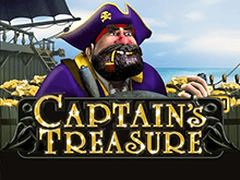 Captains Treasure