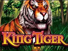 King Tiger